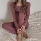 長袖睡衣 早秋季2021年新款學生少女緊身長袖打底睡衣修身保暖家居服套裝潮 夢藝
