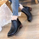 新款韓版短靴女中跟靴子馬丁靴粗跟及踝靴英倫風女靴女鞋   美斯特精品
