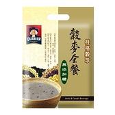 桂格穀珍-無糖健康全榖餐25g x12入【愛買】