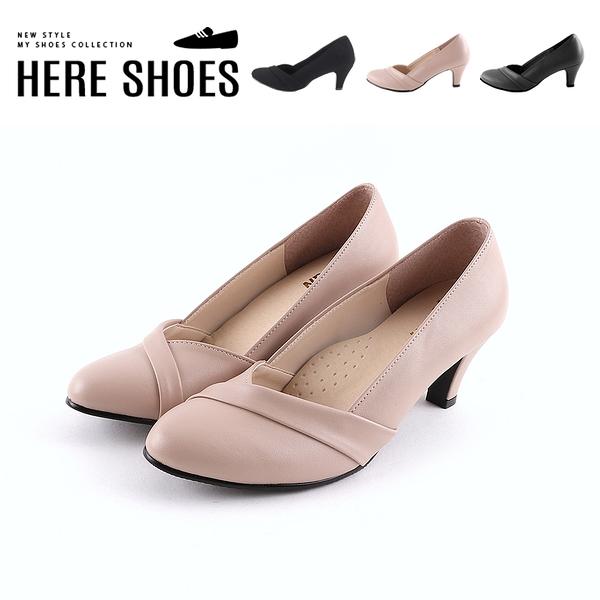 [Here Shoes] 6CM跟鞋 MIT台灣製 舒適乳膠鞋墊 優雅氣質百搭 皮革/絨面尖頭粗跟高跟鞋-KN247