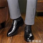 皮鞋男士商務正裝皮鞋男豹紋韓版休閒男鞋透氣尖頭繫帶簡約辦公室鞋