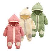 連身衣 爬服 兔裝 舒適 棉質 前排拉鍊設計 連帽 長袖連身衣 四色 寶貝童衣