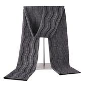針織圍巾-波浪條紋提花羊毛男披肩3色73wi48【時尚巴黎】