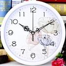 靜音掛鐘客廳辦公現代創意鐘錶圓形時鐘簡約卡通掛錶時尚石英鐘錶MBS「時尚彩虹屋」