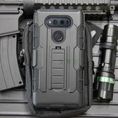優惠兩天LG V20手機殼LG F800保護套LG H968鎧甲防摔保護殼支架套V30 戶外