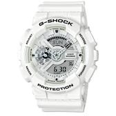 CASIO G-SHOCK/自我悍將運動腕錶/GA-110MW-7ADR