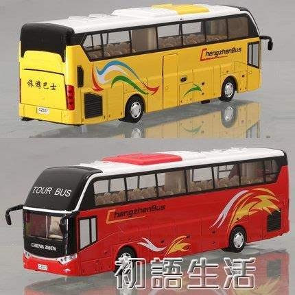 合金玩具 合金公交車車模型旅行巴士仿真公共汽車大客車兒童玩具禮物 初語生活