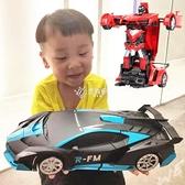 超大號變形遙控汽車男孩金剛機器人兒童玩具車賽車 快速出貨