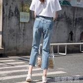 直筒褲 牛仔褲女春秋新款寬鬆直筒八分褲韓版闊腿顯瘦九分褲夏季薄款 唯伊時尚
