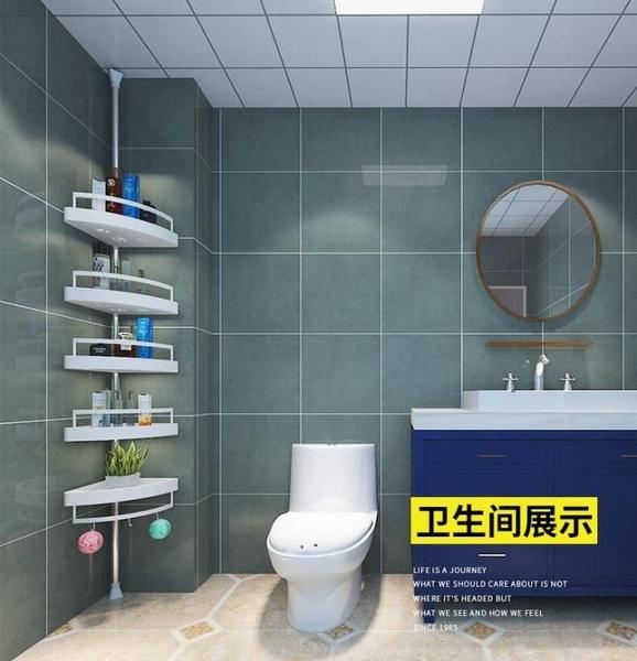 浴室置物架-免打孔頂天立地衛生間置物架壁掛廁所洗手間架子夾縫收納神器【快速出貨】