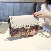宴會包 女2019春夏新款斜挎手包韓版個性時尚百搭氣質手拿包 QX7972 『愛尚生活館』