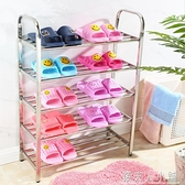 不銹鋼鞋架簡易家用鞋架子經濟型多層收納鞋櫃子宿舍寢室防塵鞋架 ATF錢夫人小鋪