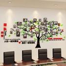 墻面裝飾大樹照片墻亞克力墻貼企業員工風采公司文化墻裝貼辦公室墻面裝飾LX 嬡孕哺