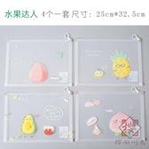 透明a4文件袋可愛拉鏈袋簡約補習袋加厚防水【櫻田川島】