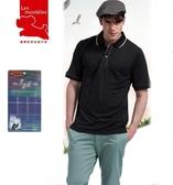 【瑪蒂斯】男款短袖抗UV POLO衫(黑) 抗UV奈米竹炭排汗衫(百和黑絲絨) G9207