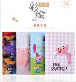 King*Shop~my colors 華碩ZenPad 3S Z500M平板保護套9.7寸卡通防摔全包硅膠