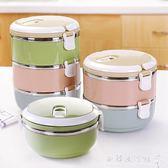 多層保溫飯盒不銹鋼分層超長保溫桶分格學生便當盒成人帶餐盒  歐韓流行館
