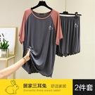 莫代爾睡衣女夏季寬鬆大碼短袖T恤胖mm家居服套裝薄款媽媽兩件套「時尚彩紅屋」