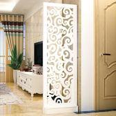 客廳家具屏風 鏤空座屏隔斷置物架花架時尚玄關屏風隔斷櫃簡約現代 NMS 滿天星