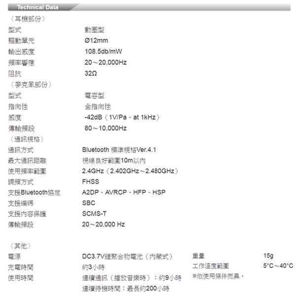 【94號鋪】日本鐵三角ATH-C200BT智慧型手機用耳塞式耳機-(六色可選: 米色/黑色/藍色/粉色/紅色/白色)