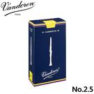 【非凡樂器】Vandoren clarinet 豎笛/黑管竹片【10入裝】公司貨No.2.5