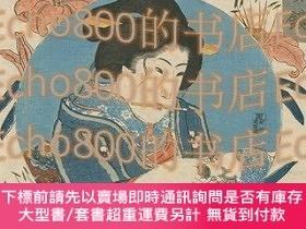 二手書博民逛書店賢勇婦女鏡松嶋局Mirror罕見of Women of Wisdom and Courage   Matsushi