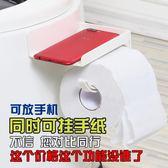 可移動馬桶孕婦坐便器老人加厚痰盂便攜式家用舒適馬桶尿壺尿桶