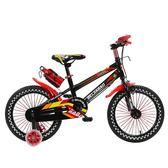 腳踏車男孩單車新款兒童自行車山地車14/16寸MJBL
