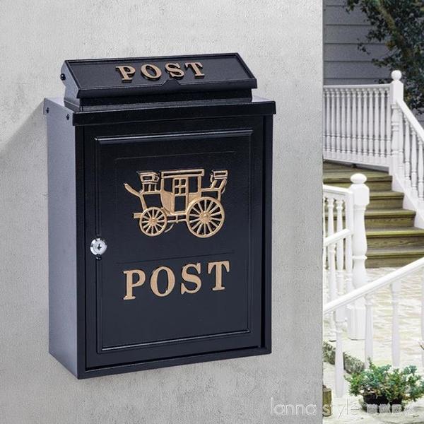 郵筒信箱立式復古掛牆擺件創意大號投訴建議意見箱家用信報箱室外 全館新品85折 YTL