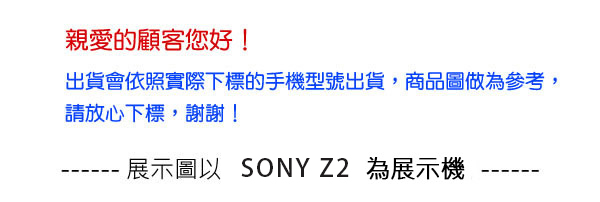 E68精品館 台灣品牌 三星 SAMSUNG NOTE4 PERCENT 彩繪設計背蓋硬殼保護套手機套手機殼保護殼 N9100