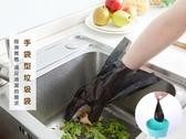 【手袋型垃圾袋】18枚入 一次性黑色PE薄膜手套 廚房清潔廚餘清理家務手套 拾便器手套 撿便器