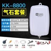 氧氣泵 水族箱養魚充氧泵增氧泵魚缸增氧機靜音小型家用雙孔魚缸氧氣泵超 VK1087