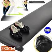 台灣製Slideboard綜合訓練墊(送收納袋)加長230CM健腹器.腹肌核心肌群訓練運動健身器材推薦哪裡買ptt