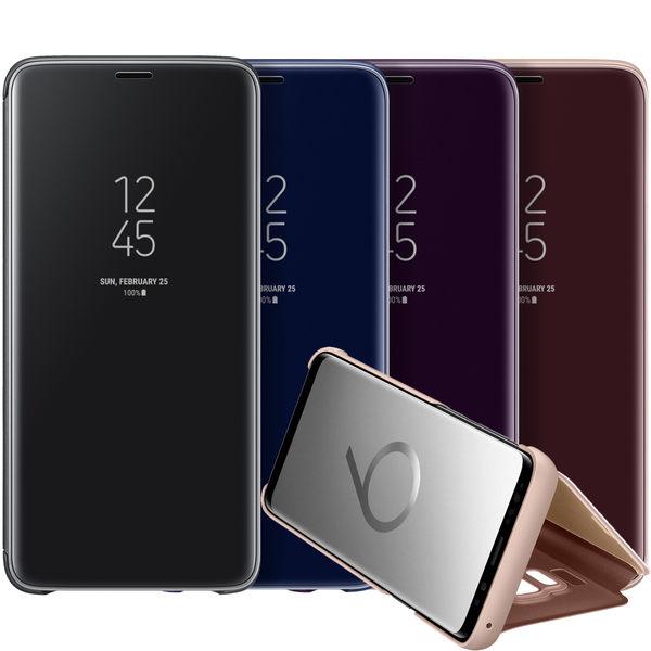 Samsung Galaxy S9+ 全透視感應皮套(立架式) 三星配件總代理(七折優惠)