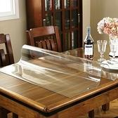 桌布 pvc正長方桌桌布防水防燙防油軟玻璃透明膠墊電視櫃餐桌墊台茶几【幸福小屋】