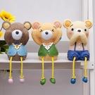 擺飾 三不熊吊腳娃娃擺設 創意家居裝飾品...
