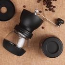 咖啡機 咖啡磨豆機 手搖咖啡豆研磨機水洗家用陶瓷芯磨咖啡豆手動 咖啡機  瑪麗蘇
