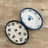 單碗陶瓷寵物碗陶瓷狗盆狗碗貓盆貓碗水碗糧碗食盆 可愛寵物用品 【店慶狂歡全館八五折】