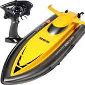 環奇遙控船快艇高速無線電動模型船防水男孩玩具船大號兒童輪船