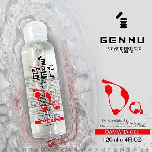 潤滑液 情趣用品  日本GENMU GEL 水性潤滑液 120ml女性情趣-紅