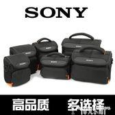 攝影包Sony索尼微單相機包單肩單反 攝像機包 非凡小鋪