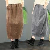 秋冬新款半身裙 鬆緊腰百搭復古簡約休閒燈芯絨半身裙女裝 超值價