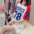 夏季短袖T恤女寬松中長款新款潮INS網紅下衣失蹤韓版學生百搭