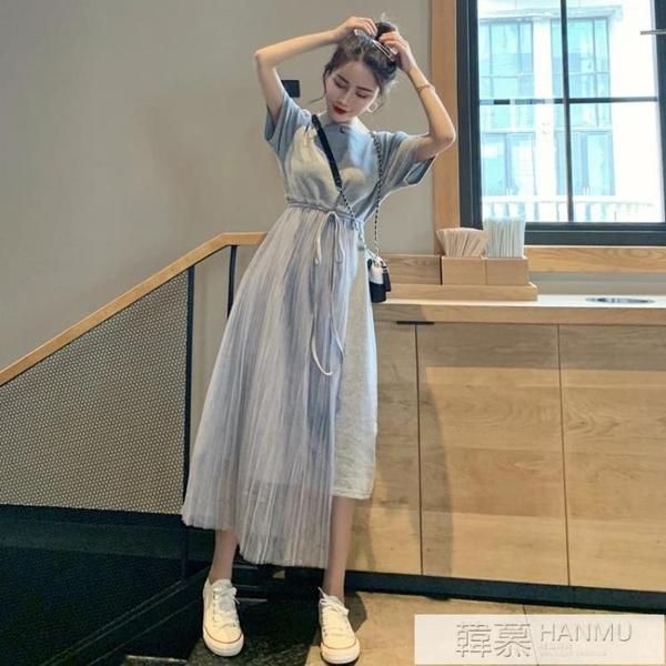 法國小眾很仙的洋裝2020新款仙女裙子超仙甜美收腰顯瘦氣質長裙  女神購物節