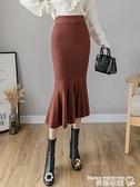 熱賣魚尾半身裙 2021年冬季新款韓版百搭中長款針織半身裙高腰顯瘦包臀魚尾裙女潮 曼慕