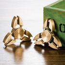 加購 指尖陀螺三葉鋁合金鐵盒版(顏色隨機)