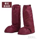 時尚高筒橡膠底防滑騎行防雨鞋套 加厚防水鞋套 完美情人館