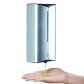 洗手液機感應噴霧器自動手部消毒液機免洗泡沫皂液器壁掛式