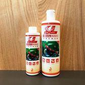 淞亮【魔水硝化菌 蘇拉威西蝦專用 250ML】強化蘇拉威西蝦的適應力與活性 魚事職人