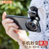 廣角手機鏡頭微距iPhone抖音神器7p攝像頭魚眼蘋果8X通用單反plus拍照高清外置專業 智聯